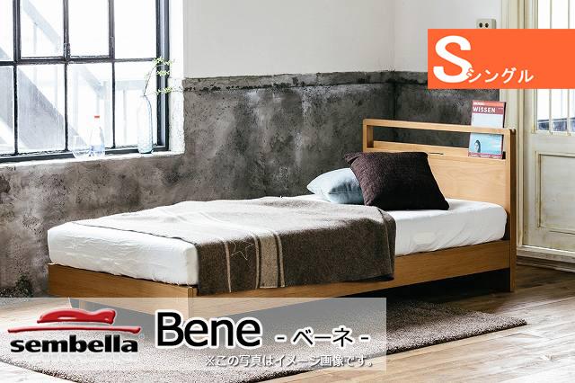 木製ベッドフレーム(マットレス別売) Bene ベーネ シングルサイズ -床板すのこタイプ-