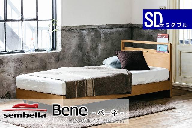 木製ベッドフレーム(マットレス別売) Bene ベーネ セミダブルサイズ -床板すのこタイプ-