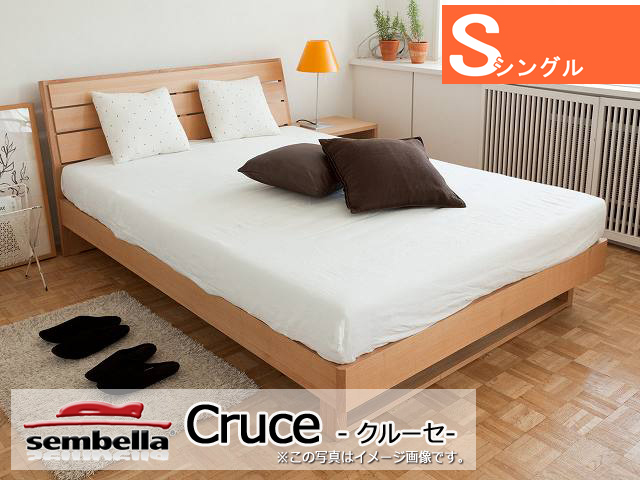 木製ベッドフレーム(マットレス別売) Cruceクルーセ シングルサイズ
