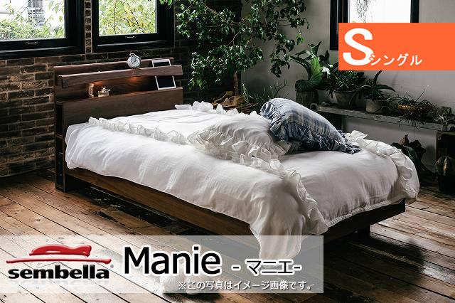 木製ベッドフレーム(マットレス別売) Manie マニエ シングルサイズ -ウッドスプリング仕様-