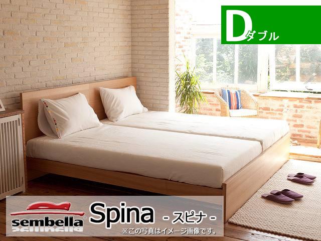 木製ベッドフレーム(マットレス別売) Spinaスピナ ダブルサイズ