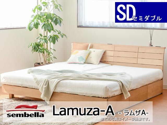 センベラ・ベッドフレーム(マットレス別)ラムザA3