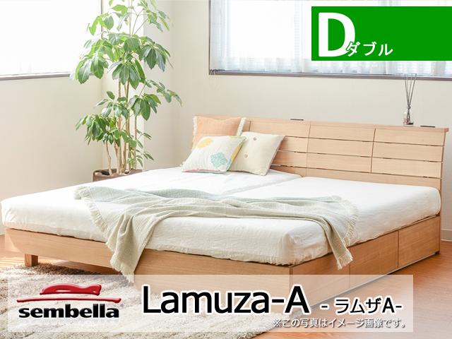 センベラ・ベッドフレーム(マットレス別)ラムザA4