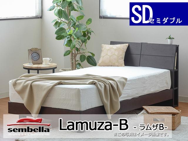センベラ・ベッドフレーム(マットレス別)ラムザB3