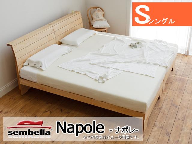 センベラ・ベッドフレーム(マットレス別)ナポレ2