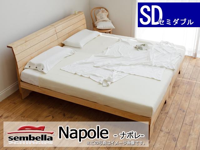 センベラ・ベッドフレーム(マットレス別)ナポレ3