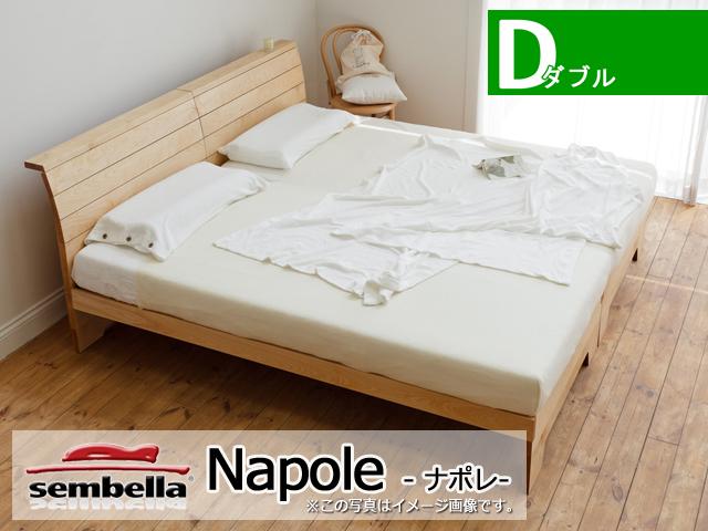 センベラ・ベッドフレーム(マットレス別)ナポレ4