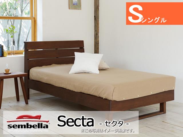 センベラ・ベッドフレーム(マットレス別)セクタ2