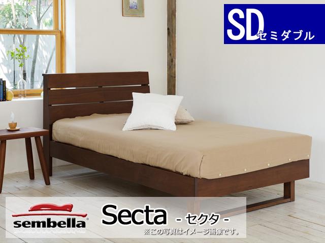 センベラ・ベッドフレーム(マットレス別)セクタ3