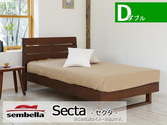 センベラ・ベッドフレーム(マットレス別)セクタ4