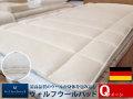 [二枚敷で使うと寝心地アップ] ビラベック ボゥルフ羊毛ベッドパッド クイーンサイズ