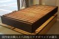 八田屋オリジナル 京格子ベッドフレーム(無垢材)クイーンサイズ
