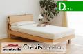 木製ベッドフレーム(マットレス別売) Clavis クラヴィス ダブルサイズ