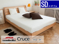 木製ベッドフレーム(マットレス別売) Cruceクルーセ セミダブルサイズ