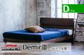 木製ベッドフレーム(マットレス別売) Demir3 デミール ダブルサイズ -ウッドスプリング仕様-