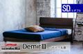 木製ベッドフレーム(マットレス別売) Demir3 デミール セミダブルサイズ -ウッドスプリング仕様-