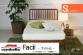 木製ベッドフレーム(マットレス別売) Facil ファシル シングルサイズ -ウッドスプリング仕様-