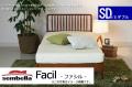 木製ベッドフレーム(マットレス別売) Facil ファシル セミダブルサイズ -ウッドスプリング仕様-
