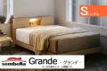 木製ベッドフレーム(マットレス別売) Grande グランデ  シングルサイズ -ウッドスプリング仕様-