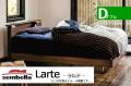 木製ベッドフレーム(マットレス別売) Larte ラルテ ダブルサイズ -ウッドスプリング仕様-