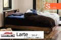 木製ベッドフレーム(マットレス別売) Larte ラルテ シングルサイズ -ウッドスプリング仕様-