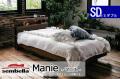 木製ベッドフレーム(マットレス別売) Manie マニエ セミダブルサイズ -ウッドスプリング仕様-