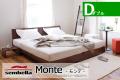 木製ベッドフレーム(マットレス別売) Monteモンテ ダブルサイズ