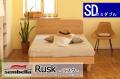 木製ベッドフレーム(マットレス別売) Ruskラスク セミダブルサイズ