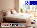 木製ベッドフレーム(マットレス別売) Spinaスピナ セミダブルサイズ