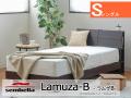 センベラ・ベッドフレーム(マットレス別)ラムザB2