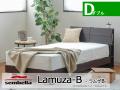 センベラ・ベッドフレーム(マットレス別)ラムザB4