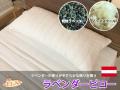 【日本初上陸の安眠枕】ラベンダーシードの爽やかな香り オーストリアRELAX社 ラベンダーピロー