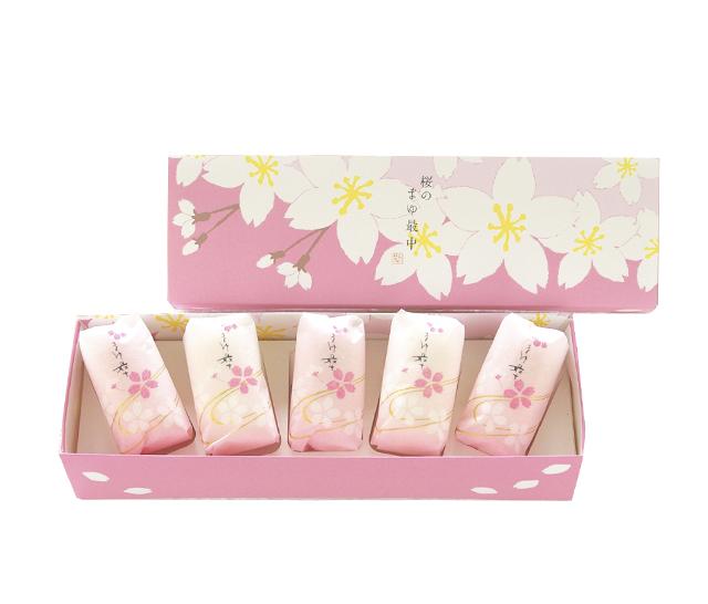 【期間限定】桜のまゆ最中 5個入