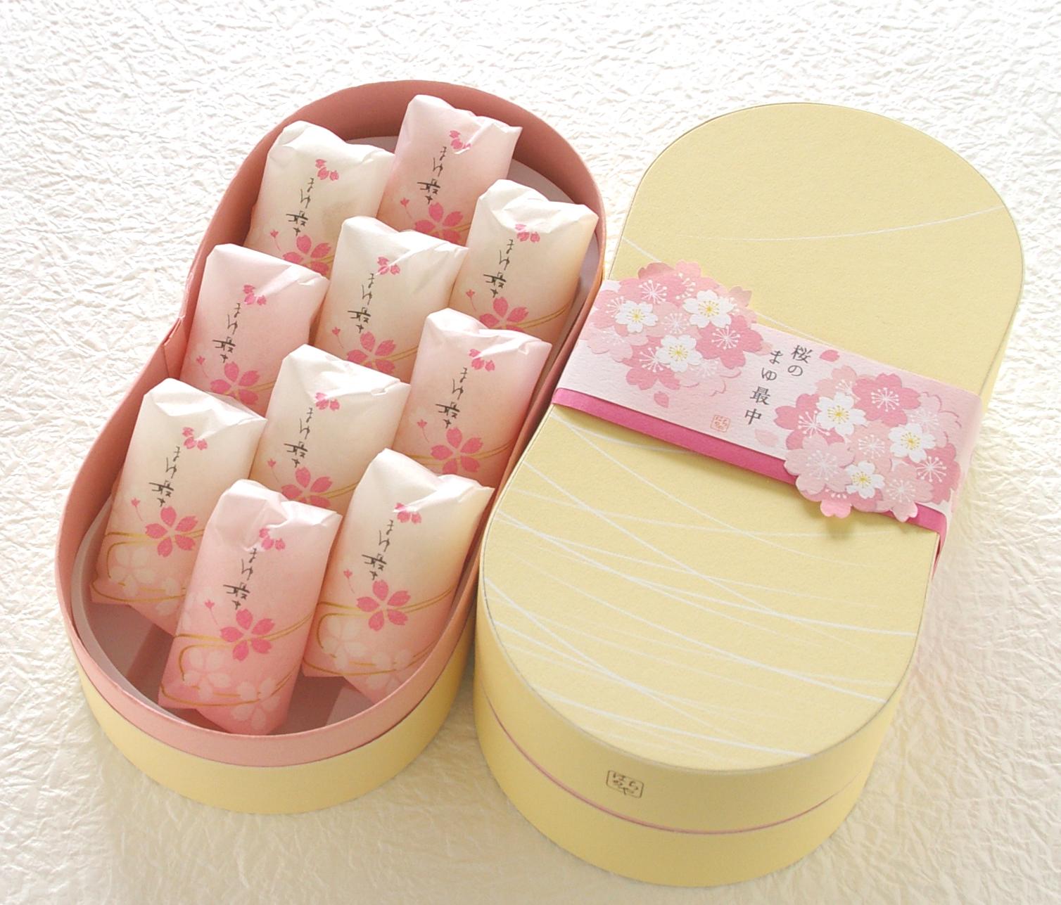 【期間限定】 桜のまゆ最中 10個入