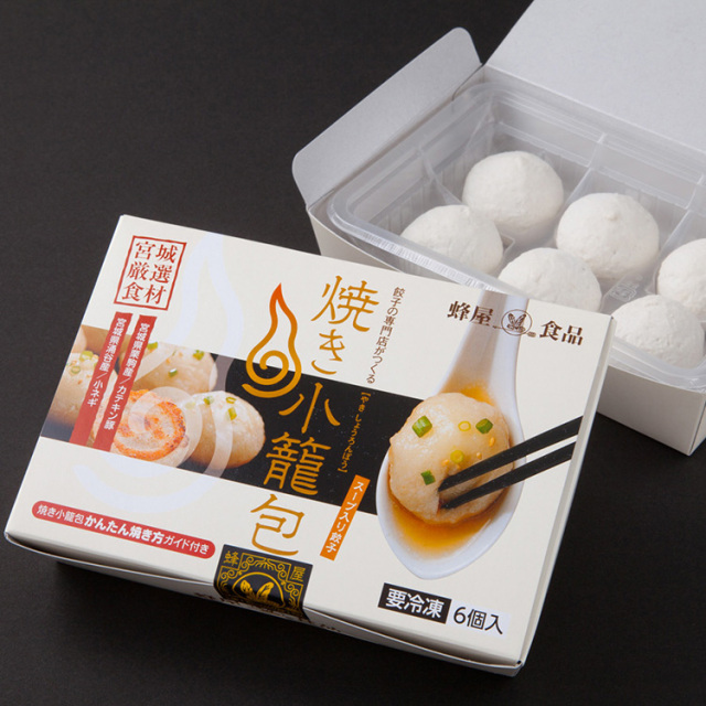 餃子専門店の焼き小籠包(6個入)