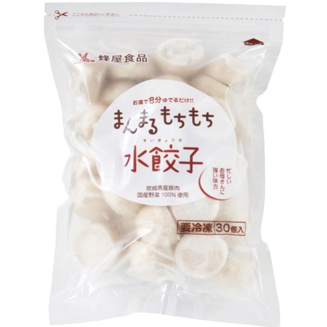 【お徳用】まんまるもちもち水餃子(30個入)