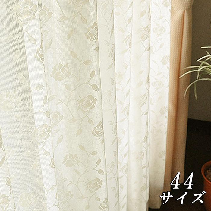 花柄ミラーレースカーテン