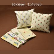 小さい ミニクッション スペイン生地 かわいい 30×30cm 中身付き 日本製 【6柄】