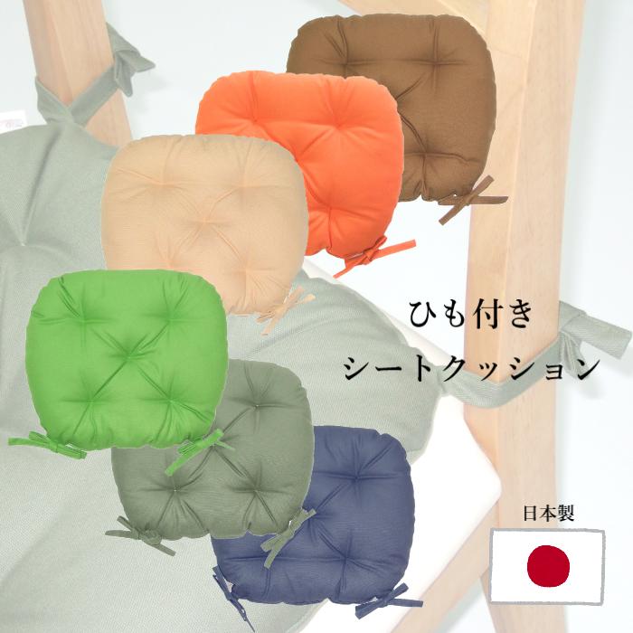 バテイ型 シートクッション/座布団 オックス 厚み6cm 紐付き 洗える 日本製  ダイニング リモートワーク テレワーク 在宅ワーク オフィス