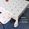 テーブルクロス ビニールコーティング オロペサ(小花) 135×135cm正方形 /135×180cm長方形