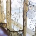 ダマスク調のミラーレスカーテン
