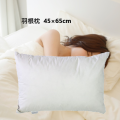 羽根枕シングル1