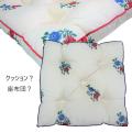 フロアクッション/座布団 オロペサ 花柄 レッド ブルー