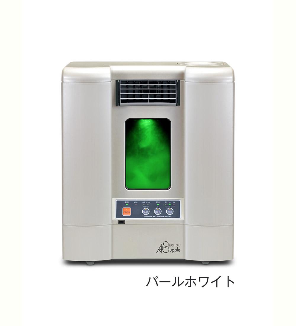 空気サプリメント/フィトンエアー
