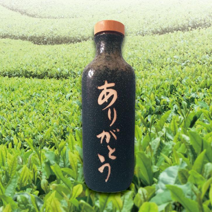 還元水素茶 製造ボトル 「ありがとう」