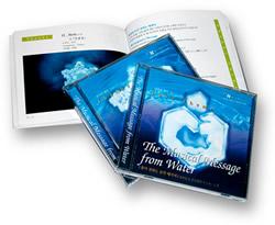 水が伝える音楽のメッセージ(韓国語CD2枚組/結晶ブックレット付き:韓日英語)