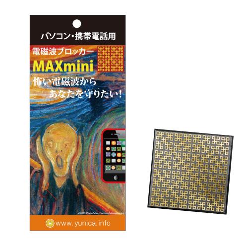 MAXmini 電磁波ブロッカー