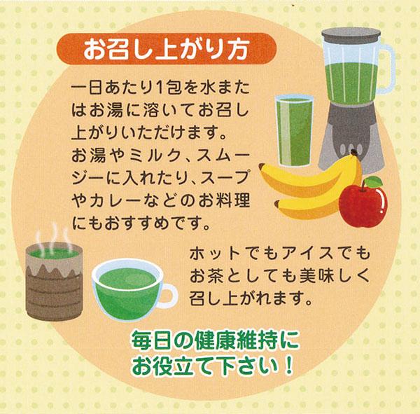 モリンガ栄養
