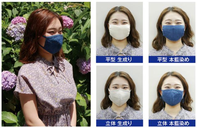 麻のマスク