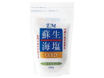EM蘇生海塩GOLD100g